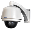 Picture of 600TVL WDR 36X Pan Tilt Zoom Camera