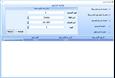 Picture of  SalesPro برنامج حسابات ومخازن