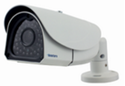 Picture for category Bullet IP Network Cameras
